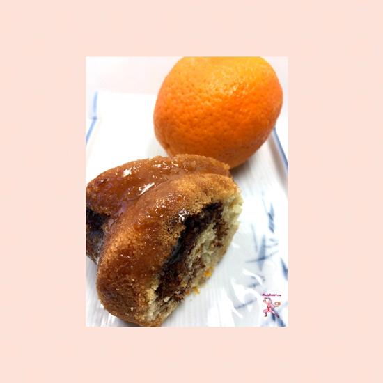 Japanese Miso Best EasyRecipe Salted Caramel GlutenFree Cake