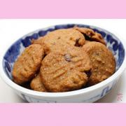 healthy desserts healthy miso chocolate chip cookies