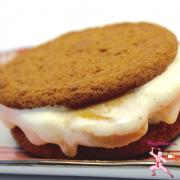miso salted caramel ice cream sandwich
